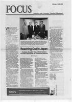 1995-96 Winter Focus